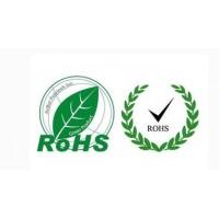 XRF ROHS整机扫描 电子电器有害物质测试