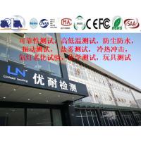 可靠性测试,广州可靠性测试机构,广州可靠性测试实验室