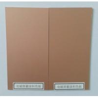 辐射防护工程涂料