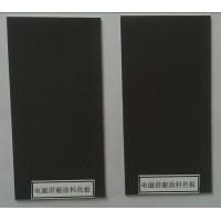 屏蔽电磁辐射墙面涂料