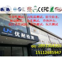 翻译机CE认证多少 翻译机CE认证哪里可以做 优耐检测杜工