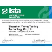 权威ISTA1A检测报告,ISTA1A:2014标准检测认证