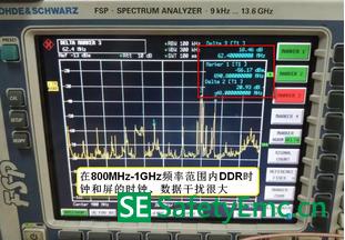 电磁干扰影响天线接收灵敏度案例分析