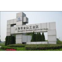 中国强制性CCC认证