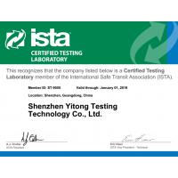 ISTA3A检测,ISTA3A:2018包装检测