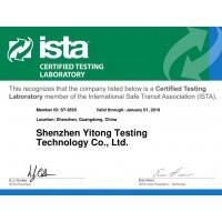 ISTA3A包装检测,ISTA3A检测认证,ISTA3A检测