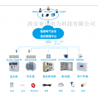上海智慧城市高低压电气安全综合监控管理系统专家