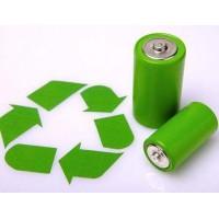 锂电池去哪做认证?
