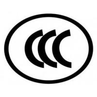 电动自行车CCC认证费用及时间