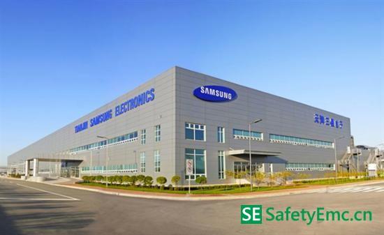 三星天津手机工厂12月31日正式停产