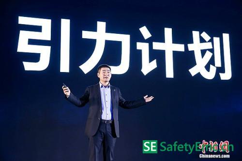 OPPO副总裁、互联网事业部总裁段要辉发表主题演讲
