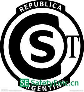 阿根廷S-Mark认证介绍