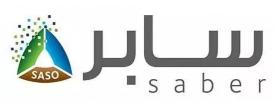 沙特SABER(PCoC & SCoC)认证介绍及申请流程