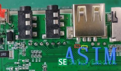 蓝牙音箱ESD整改,ESD器件,测试esd,esd静电保护器件,磁珠,阿赛姆