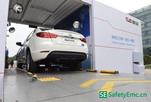 日企Alpine将在华量产新能源汽车动力电池