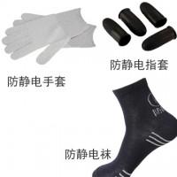 防静电手指套测试-广东优科检测