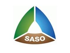 LED灯具沙特SASO2902:2018能效认证办理