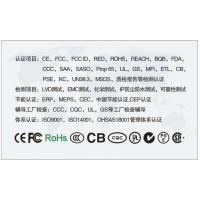 中山灯具3CCC认证检测机构,办理周期费用多少钱