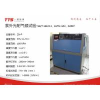 东莞可以做UV老化测试紫外光老化测GJB 150太阳辐射试验