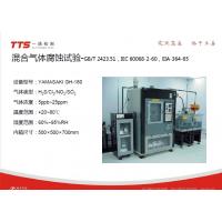 深圳可以做四种气体腐蚀测试二氧化硫硫化氢氯气混合气体气体腐蚀