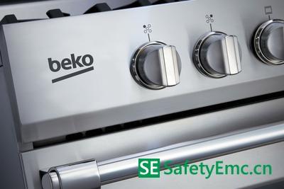 倍科电器beko召回存在安全隐患部分滚筒式干衣机