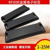 RFID 超高频电子标签 13042