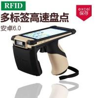 UHF RFID 安卓6.0 蓝牙 手持读写器