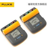 FLUKE 1550C绝缘电阻测试仪F-1555兆欧表