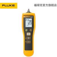 福禄克Fluke802振动诊断分析仪测振仪F802CN