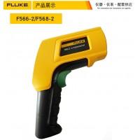 福禄克FLUKE566-2/FLUKE568-2红外测温仪
