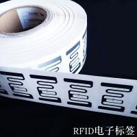 RFID 电子标签超高频射频标签