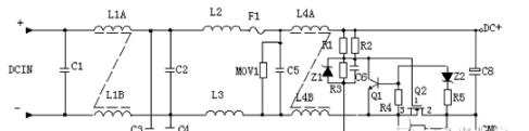贴片共模滤波器,EMI共模滤波器,信号用共模滤波器