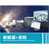 新能源安防系统哪家强?中国湖南找威胜电气!