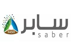 小型太阳能光伏系统沙特SABER PCoC SoC认证办理