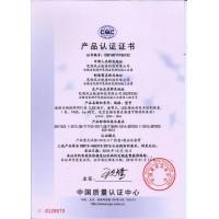 电子电器产品CQC认证