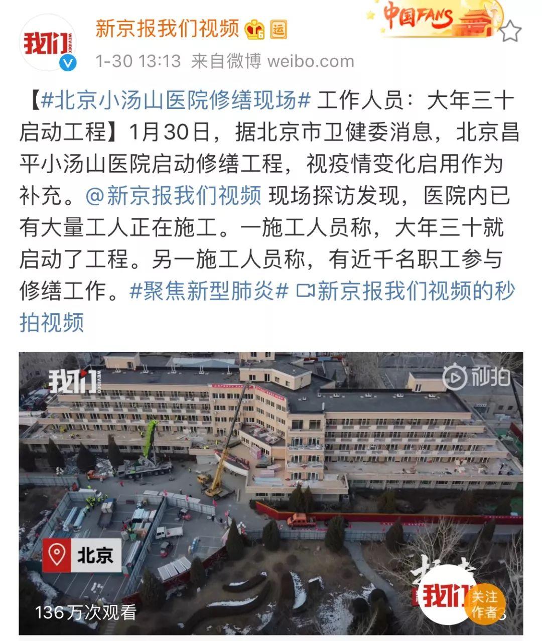 中国疾控中心杨功焕主任:不要指望疫苗,最原始的防治方法最有效