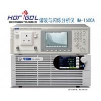 供应英国AiTTi单相16A的谐波闪烁分析仪HA1600A5
