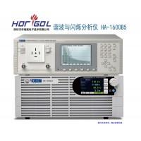 供应英国AiTTi三相16A的谐波闪烁分析仪HA1600B5