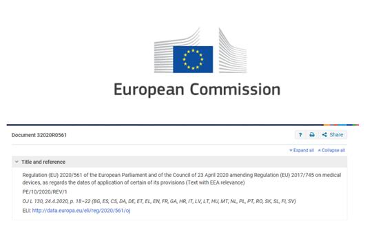欧盟MDR新法规(2020/561(EU)正式推迟一年 医疗器械生产商可继续提交MDD申请
