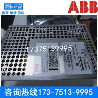 ABB电源模块DSQC661 3HAC026253-001