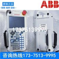 川崎机器人示教器50817-0096L05