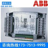 ABB机器人IO模块 3HAC025917-001