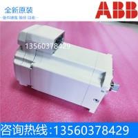 ABBIRB6700六轴伺服电机3HAC055699-003