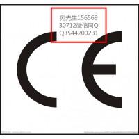 充电桩CE认证找诺尔宛工