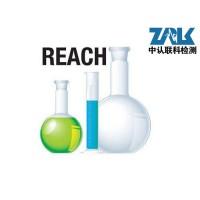 电子产品欧盟REACH认证