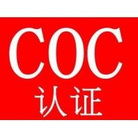 LED灯摩洛哥COC证书
