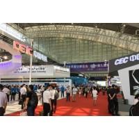 2021第九届世界雷达博览会将于4月南京举办
