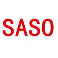 你的路灯SASO2927报告多少钱做的
