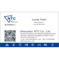 汽车电子EMC认证