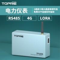 【拓普瑞】TP1606电力仪表仪器三相多功能仪表智能电力仪表